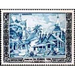 Laos PA N° 0013 N *