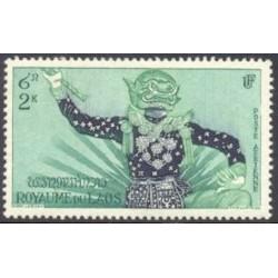 Laos PA N° 0014 N *