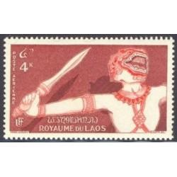 Laos PA N° 0015 N *
