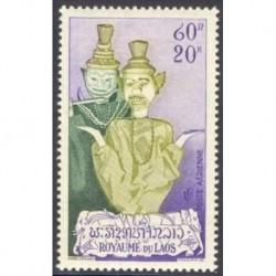 Laos PA N° 0018 N *