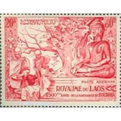 Laos PA N° 0020 N *