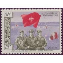 Laos GN N° 0007 N **