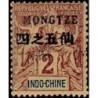 Mong Tzeu N° 02 Neuf **