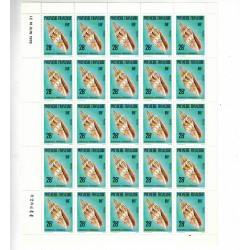 Feuille du Polynésie N° 262A
