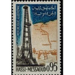 Algerie N° 0367 N**