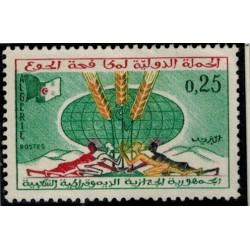 Algerie N° 0377 N**