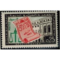 Algerie N° 0381 N**