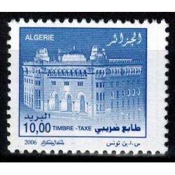 Algerie N° TA75 N**