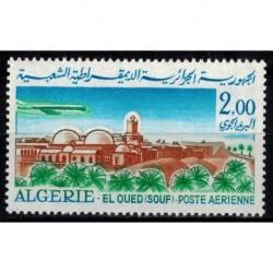 Algerie N° PA16 N**