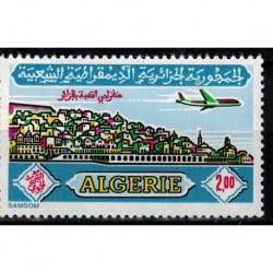 Algerie N° PA18 N**