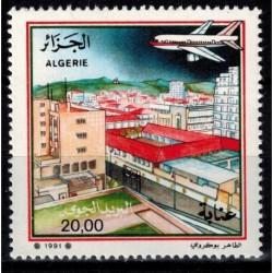 Algerie N° PA23 N**