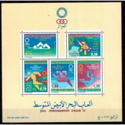 Algerie N° BF01A N**