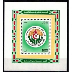 Algerie N° BF04 N**