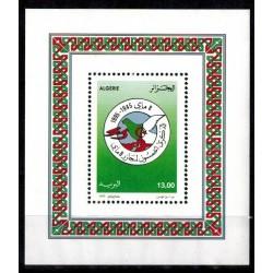 Algerie N° BF07 N**