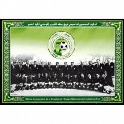 Algerie N° BF14 N**