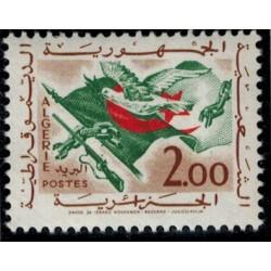 Algerie N° 0374 N*