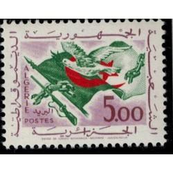 Algerie N° 0375 N*