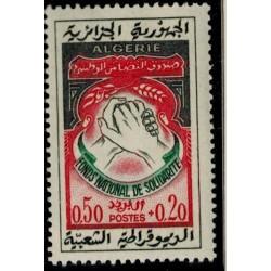 Algerie N° 0378 N*