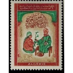Algerie N° 0380 N*