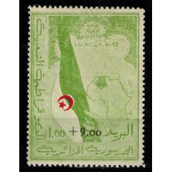 Algerie N° 0363A N**