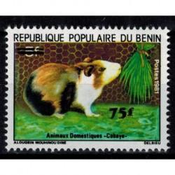 BENIN N° 580 N**