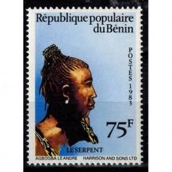 BENIN N° 582 N**