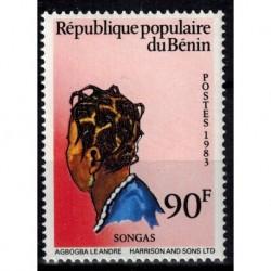 BENIN N° 583 N**