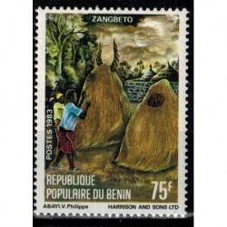 BENIN N° 585 N**