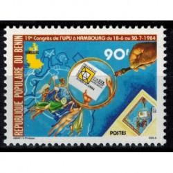 BENIN N° 589 N**