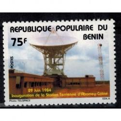 BENIN N° 590 N**