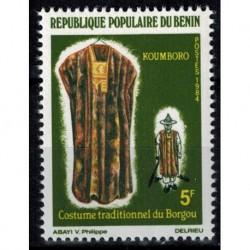 BENIN N° 591 N**