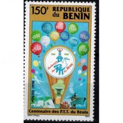 BENIN N° 687 N**