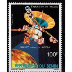 BENIN N° 689 N**