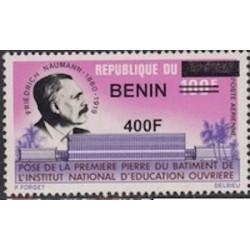 BENIN N° 1182 N**