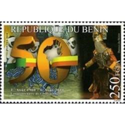 BENIN N° 1207 N**