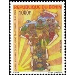 BENIN N° 1220 N**