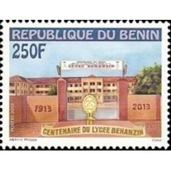 BENIN N° 1221 N**