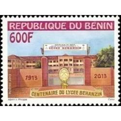 BENIN N° 1222 N**