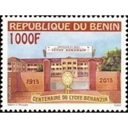 BENIN N° 1223 N**