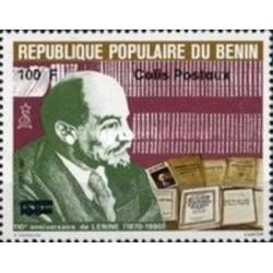 BENIN CP N° 13 N**