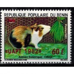 BENIN N° 555 N*