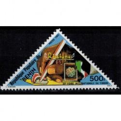 BENIN N° 565 N*
