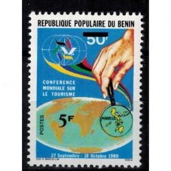 BENIN N° 571 N*