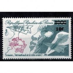BENIN N° 572 N*