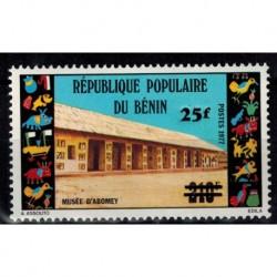 BENIN N° 574 N*