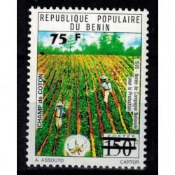 BENIN N° 575 N*