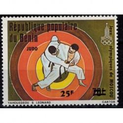 BENIN N° 576 N*