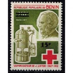 BENIN N° 578 N*