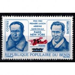 BENIN N° 579 N*
