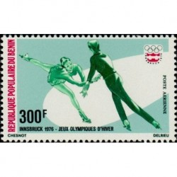 BENIN PA N° 250 N*